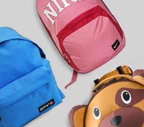 Οδηγός αγοράς σχολικής τσάντας 71a4a47a130