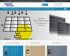 Smart-Cover