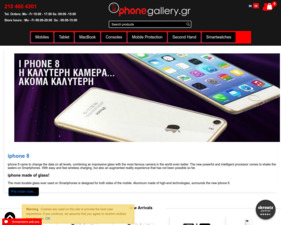 Phonegallery