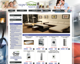ExpertHouse