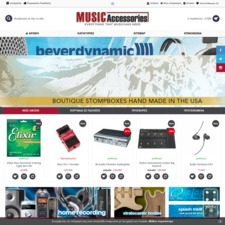 MusicAccessories
