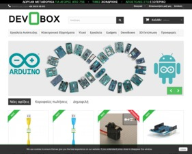 Devobox