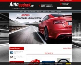 81592ca9178 Δες καταστήματα στην κατηγορία 'Auto - Moto' του Skroutz.gr - Skroutz.gr