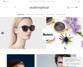 Studio Optical