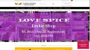 Love Spice