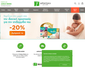 Ypharmacy