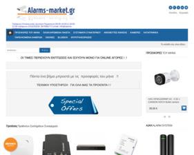 5011fe47665 Δες καταστήματα στην κατηγορία 'Σπίτι - Κήπος' του Skroutz.gr ...