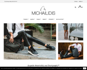 Michailidis Shoes