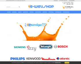 E-wellshop