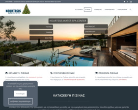 Kourtesis Water Spa Center