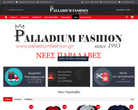 Palladium Fashion