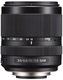 Sony DT 18-135mm F3.5-5.6 SAM telephoto zoom
