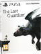 The Last Guardian (Special Edition) PS4