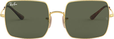 Ray Ban Square RB 1971 9147/31