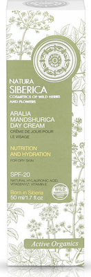 Natura Siberica Aralia Mandshurica Day Cream Nutrition and Hydration for Dry Skin 50ml