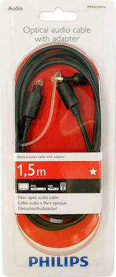 Philips Optical Audio Cable TOS male - TOS male 1.5m (SWA2522W/10)
