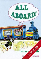 Large 20181121181004 all aboard junior 2 workbook