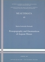 Prosopography and Onomasticon of Aegean Thrace