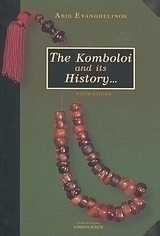The Komboloi and it's History