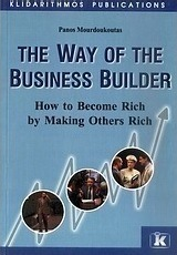 The Way of the Business Builder