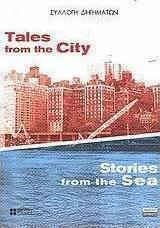 Tales from the City, Stories from the Sea