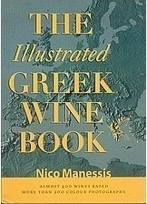 The Illustrated Greek Wine Book
