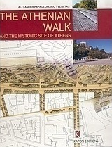 The Athenian Walk and the Historic Site of Athens