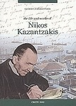 The Life and Works of Nikos Kazantzakis