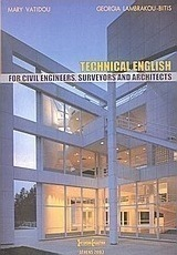 Technical English for Civil Engineers, Surveyors and Architects