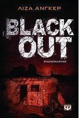 Black Out (e-book)