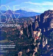 One Day on Meteora
