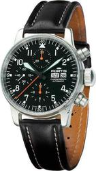 Fortis Flieger Automatic Chronograph - 597.11.11.L01