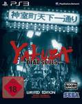 Yakuza Dead Souls (Limited Edition) PS3