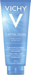 Vichy Capital Soleil After Sun Milk 300ml