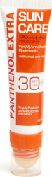 Medisei Panthenol Extra Sun Care Face Cream Stick SPF30 30ml