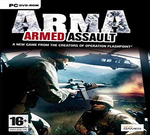 Arma Armed Assault PC