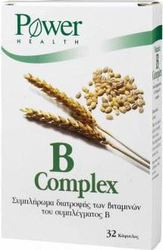 Power Health B Complex 32 κάψουλες