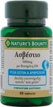 Nature's Bounty Calcium 600mg with Vitamin D3 60 ταμπλέτες
