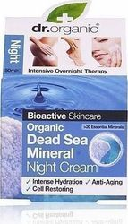 Dr.Organic Dead Sea Mineral Night Cream 50ml