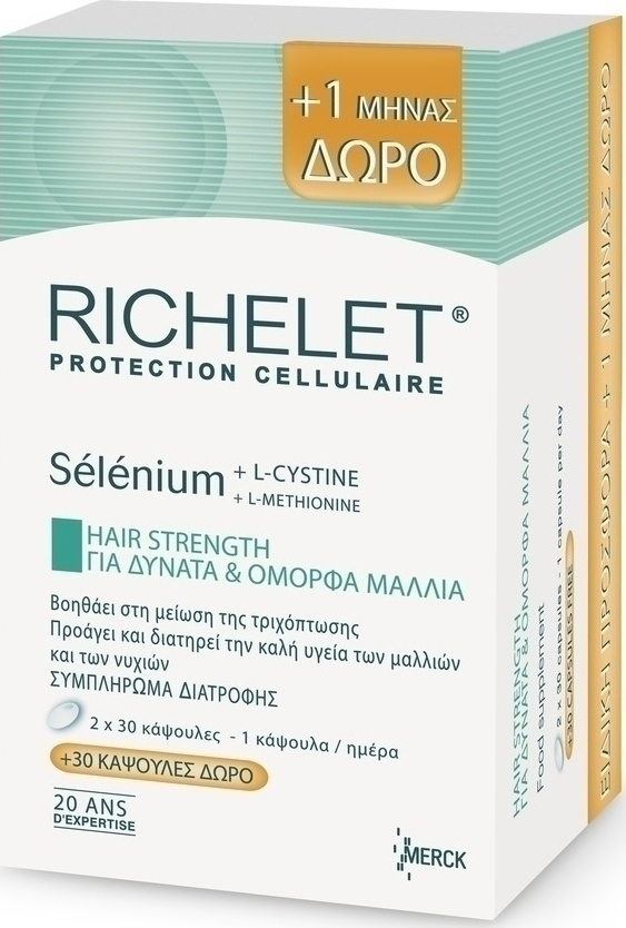 Προσθήκη στα αγαπημένα menu Richelet Hair Strength 60+30 κάψουλες b02eabbf216