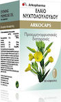 Arkopharma Arkocaps Evening Primrose Oil 60 κάψουλες