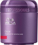 Wella Professionals Balance Calm Treatment For Sensitive Scalp 150ml