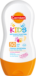 Carroten Kids Suncare Milk SPF50 200ml