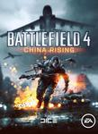 Battlefield 4: China Rising XBOX 360