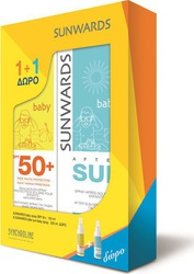 Synchroline Sunwards Baby Spray SPF50+150ml + Δώρο Sunwards After Sun Baby Spray 200ml