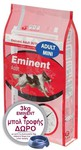 Eminent Adult Mini Chicken 3kg