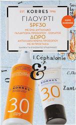Προσθήκη στα αγαπημένα menu Korres Αντιηλιακό Γαλάκτωμα Σώματος Γιαούρτι  SPF30 150ml   Αντιηλιακή Κρέμα Προσώπου SPF30 50ml 0ec4acab6fd
