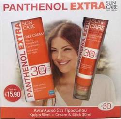 Medisei Panthenol Extra Sun Care Set SPF30