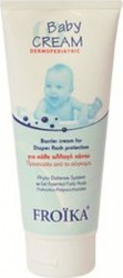Froika Baby Cream 125ml