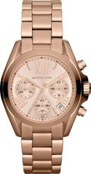 Michael Kors Bradshaw Medium Chronograph Rose Gold Stainlees Steel Bracelet MK5799